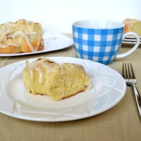 Almond Ring Coffee Cake | windykitchen